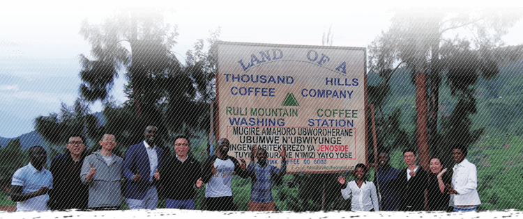 盧安達的電商新平臺