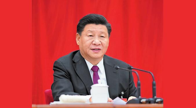 中共十九屆四中全會在京舉行習近平作重要講話