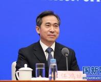 任鴻斌出席國務院政策例行吹風會介紹《國務院辦公廳關於推進對外貿易創新發展的實施意見》有關情況