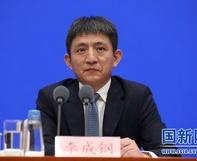 李成鋼出席國新辦發佈會介紹中國—東盟經貿合作情況暨第17屆中國—東盟博覽會、中國—東盟商務與投資峰會有關情況