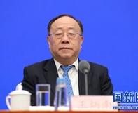 王炳南出席國務院政策例行吹風會介紹關於提振大宗消費重點消費和促進釋放農村消費潛力有關情況