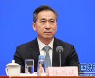 任鴻斌出席國新辦發佈會介紹第130屆中國進出口商品交易會(廣交會)有關情況