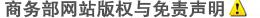 商务部国际贸易交涉代表钟山应邀给江苏省带领干部学习会做专题讲