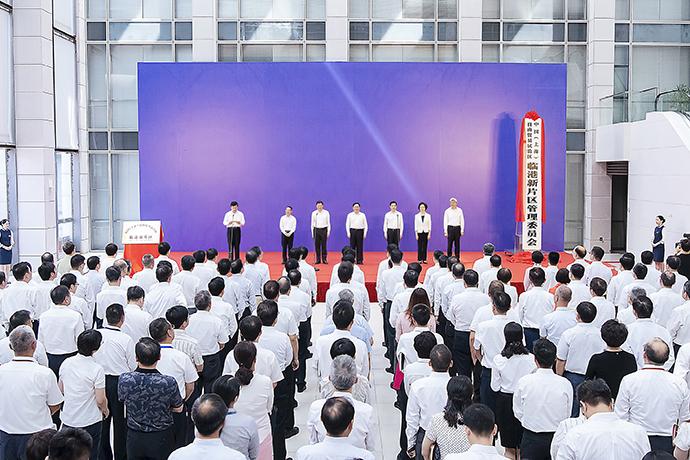 钟山部长出席上海自贸试验区临港新片区揭牌仪式