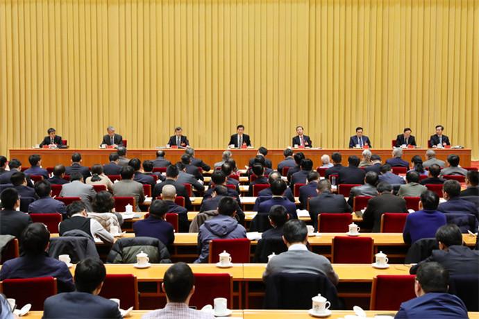 2018年全国商务工作会议在京召开