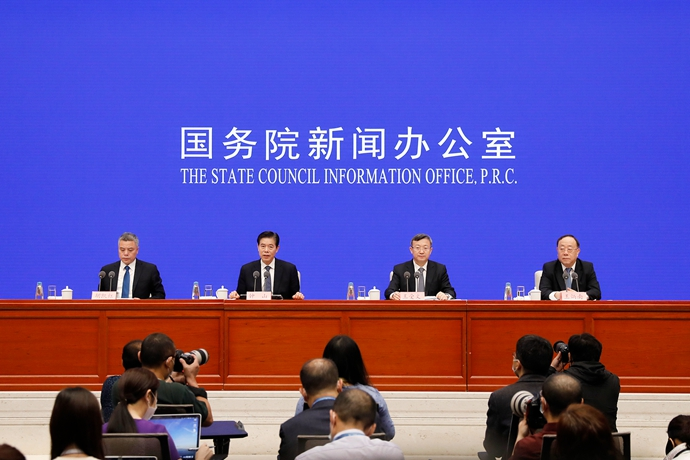 鍾山部長出席穩住外貿外資基本盤推動商務高品質發展發佈會