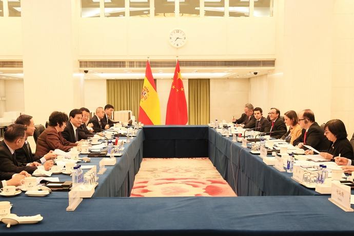 中西经贸混委会第28次会议在京举行