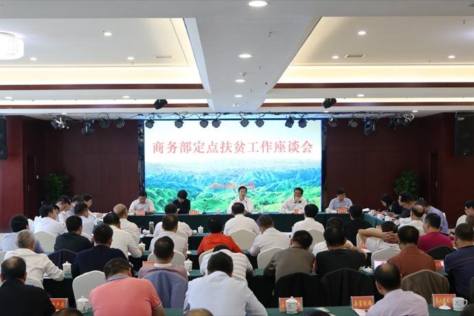 钟山部长赴湖南省城步苗族自治县开展扶贫调研