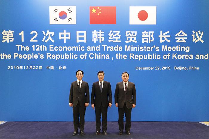 鍾山部長主持召開第12次中日韓經貿部長會議