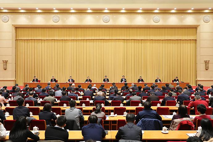 2019年全國商務工作會議在京召開