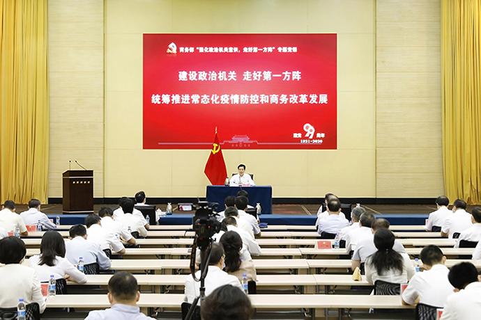 """鍾山同志為黨員幹部講""""七一""""專題黨課"""